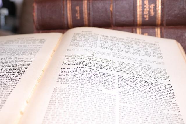 פסקי דין המבוססים על דין התורה
