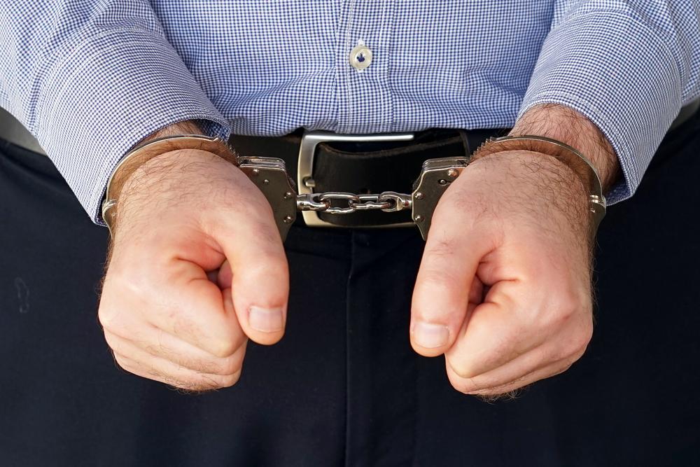 מהו תשלום ערבות לשחרור ממעצר